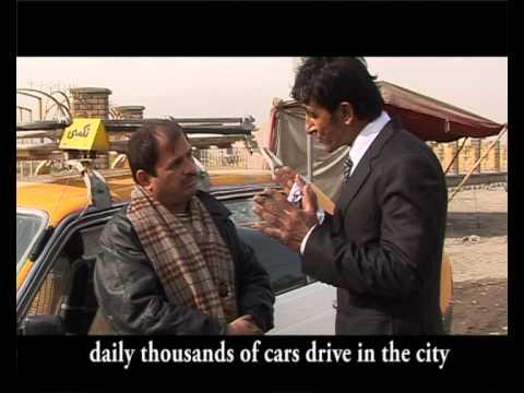 Air pollution in Kabul