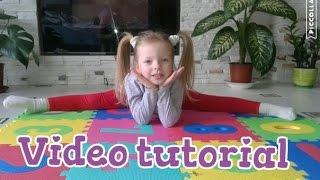 Как быстро сесть на поперечный шпагат.Видео урок 4 || how quickly sit a twine. Video tutorial