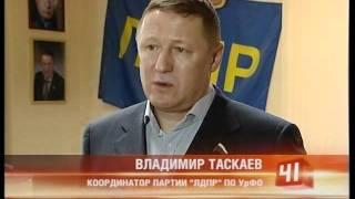 видео Итоги недели: день выборов в городскую думу Екатеринбурга
