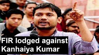 AIIMS Patna lodges FIR against JNU student Kanhaiya Kumar