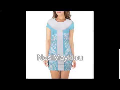 купить вечернее платье на авито