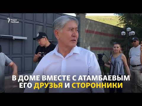 Экс-президент забаррикадировался