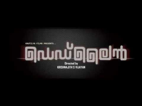 Deadline Movie First look posters(Malayalam)