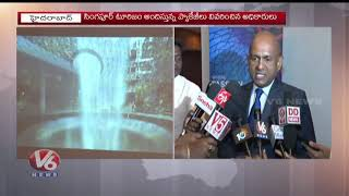 Singapore Tourism Board Holds Roadshow In Hyderabad For Promoting Tourism | V6 News