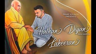 Hathan Diyan Lakeeran   Mehra De Saiyaan   Guruji   Aman Shahpuri   Prime Soundz