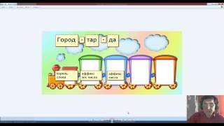 Хакасский язык: базовые основы изучения хакасского языка. Урок первый.