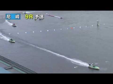 ボート レース 死亡 事故