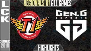 SKT vs GEN Highlights ALL GAMES - LCK Regionals Round 1 Summer 2018 - SK Telecom T1 vs Gen.G
