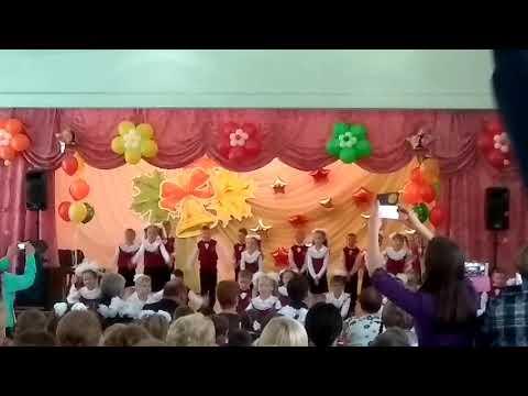 Кушва 6 школа 1в 2018