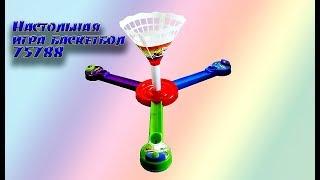 Настольная игра Баскетбол арт. 75788 видео обзор