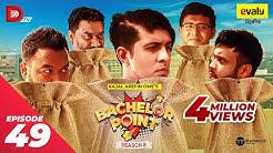 Bachelor Point | Season 2 | EPISODE- 49 | Kajal Arefin Ome | Dhruba Tv Drama Serial