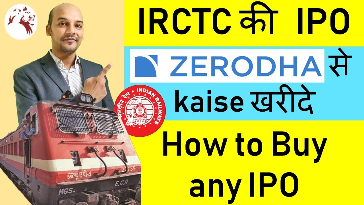 Latest ipo news in hindi