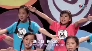 耶穌是我的好朋友 Jesus, You Are My Best Friend 敬拜MV - 兒童敬拜讚美專輯(7) 彩虹