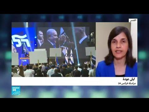 إسرائيل تترقب الإعلان الرسمي عن النتائج النهائية للانتخابات التشريعية  - نشر قبل 2 ساعة
