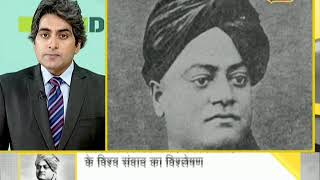 DNA: Swami Vivekananda – One of India's greatest spiritual gurus