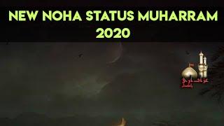 Muharram 1442 New Noha Shia Whatsapp Status Full Screen Video …
