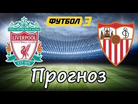 FC Liverpool сайт русскоязычных болельщиков