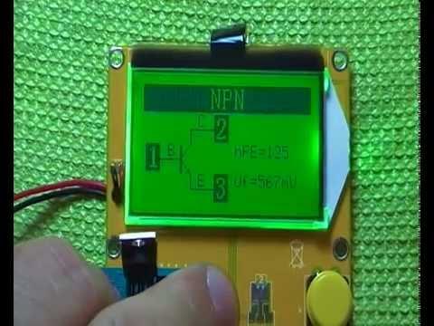 MEDIDOR ESR Y MULTICOMPONENTES  ESR Meter 12864 LCD
