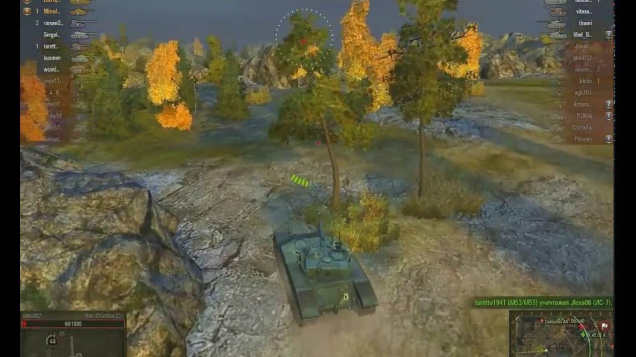 Как купить танк объект 260 будут ли давать технику за боны в word of tanks