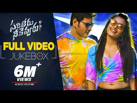 Sarileru Neekevvaru Video Songs Jukebox   Mahesh Babu, Rashmika, Tamannaah, Anil Ravipudi   DSP