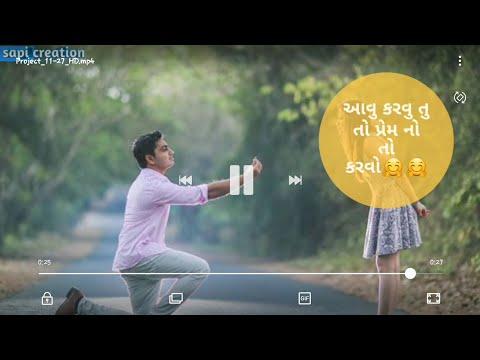 Avu Karvutu To Prem Noto Karvo 《Ashok Thakor New Gujrati Song 2018 Sapi_____creation