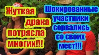 Дом 2 Новости 16 Сентября 2018 (16.09.2018) Раньше Эфира