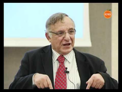 Проблемы стареющей организации