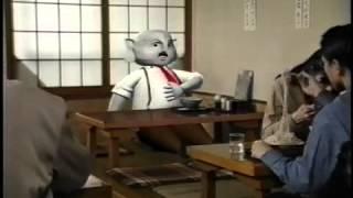 アイフルお自動さん、1997年8月深夜CM.