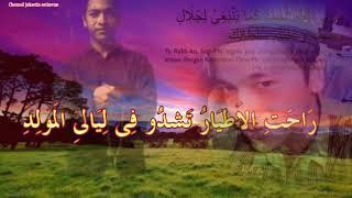 Sholawat +lirik arab Indonesia versi band kisah Rasul