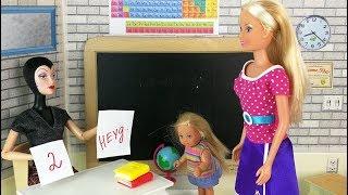 ПОЙМАТЬ ПРОГУЛЬЩИЦУ! Мультик #Барби Школа Куклы Игрушки Для девочек