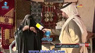 مصريه متزوجه سعودي😅