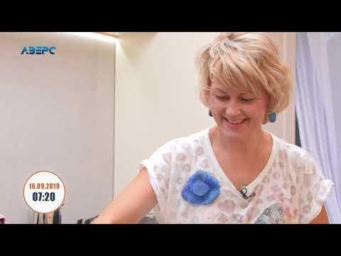 ТРК Аверс: Добрий ранок гість Катерина Сагайдачна (успішна жінка) 16 09