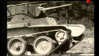 Документальный сериал Оружие ХХ века - Т 26