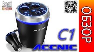 MP3 FM Трансмиттер accnic C1 + громкая связь в Автомобиль | Обзор устройства