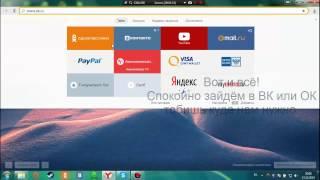Вирус который блокирует ОК и ВК.(Вирус блокирующий социальную сеть как в ВКонтакте и Однолкассники(ОК). Путь: Компьютер/Локальный диск:C/Windows/..., 2014-12-13T14:51:00.000Z)
