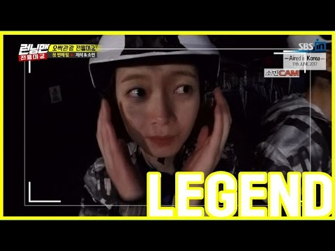 [RUNNINGMAN THE LEGEND] [EP 354 Jeon Yul Mi Gung3] | The door of Labyrinth finally open! (ENG SUB)