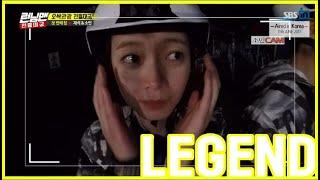 [RUNNINGMAN THE LEGEND] [EP 354 Jeon Yul Mi Gung3]   The door of Labyrinth finally open! (ENG SUB)