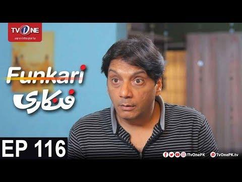 Funkari | Episode 116 | TV One Drama | 1st February 2018