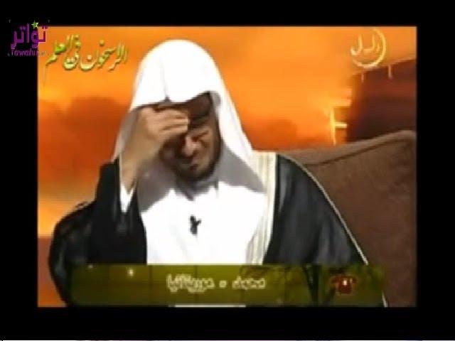 العالم السعودي صالح لمغامسي يبكي على الهواء متأثرا بمتصل موريتاني قال إنه يذكره بالسلف الصالح
