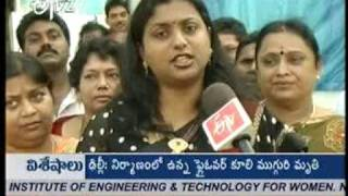 ROJA comments on prajarajyam party on Vizag