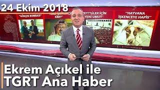 Ekrem Açıkel ile TGRT Ana Haber | 24 Ekim 2018
