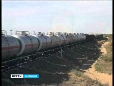 В Калмыкии обвиняемые в хищении нефти предстанут перед судом