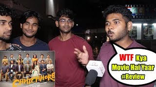 Chhichhore Movie Public Review | BEST REVIEW | Sushant Singh Rajput, Shraddha Kapoor