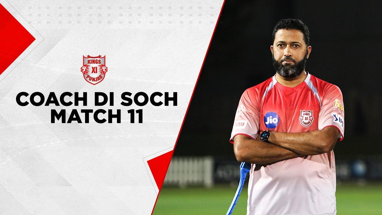 Coach Di Soch Match 11