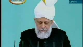 Friday Sermon by Khalifatul-Massih - September 19, 2008 - 5/6
