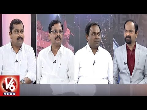 Special Discussion On Rs 4 Thousand Financial Aid To Farmers   Good Morning Telangana   V6 News