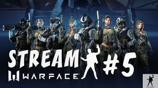 WARFACE | ИГРА С ПОДПИСЧИКАМИ #5 | ВАРФЕЙС СТРИМ | WARFACE STREAM | СЕРВЕР АЛЬФА