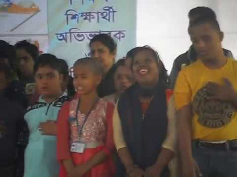 Bangladesh national song in the voice of special children