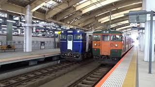 【国鉄型の並び】越乃Shu*Kura 快速 柳都Shu*Kura 返却回送 新潟駅発車