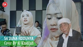 Download Mp3 Sa'duna Fiddunya Cover  By  Ai Khodijah